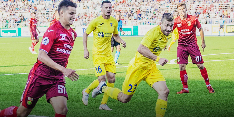 «Уфа» не смогла выиграть дебютный матч в Лиге Европы