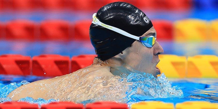 Жданов с мировым рекордом выиграл 150 метров комплексом на Паралимпиаде
