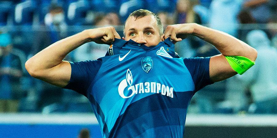 «Зенит» показал худший результат российских клубов в еврокубках за 13 лет