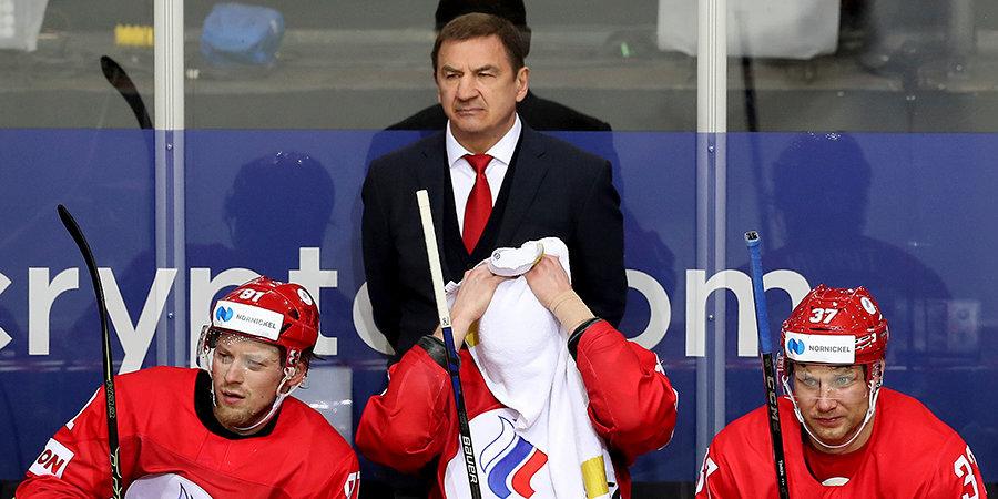 «Не думаю, что Брагин в шоке из-за решения НХЛ. У всех ведущих сборных мира такие же проблемы». 5 вопросов эксперту