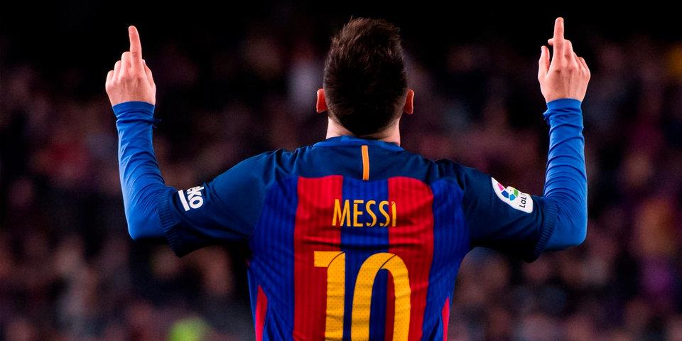 «Барселона» сделает заявление по контракту Месси 15 июля