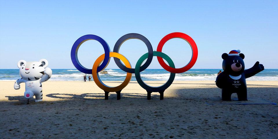 Где будут жить спортсмены в Южной Корее