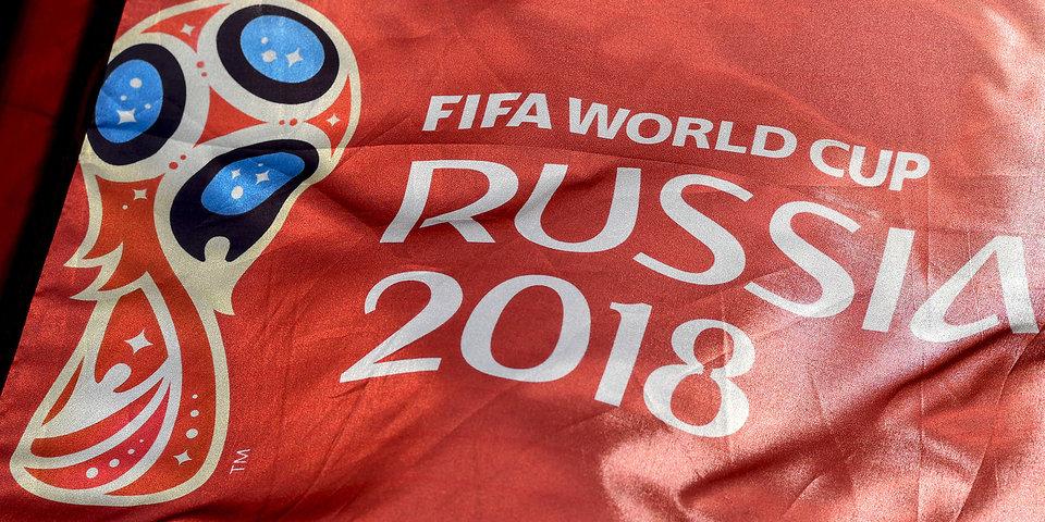 Звезды Чемпионата Мира по футболу FIFA 2018 в России™
