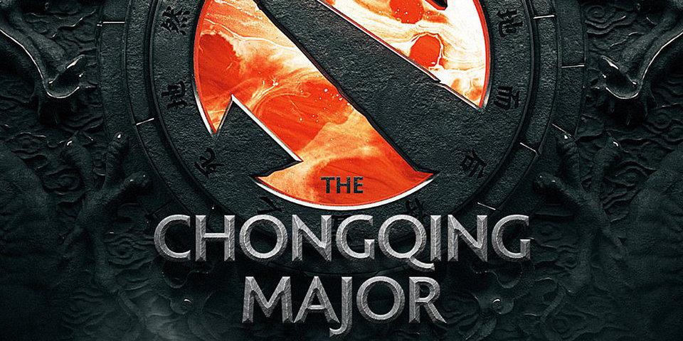 The Chongqing Major. Онлайн стадии плей-офф