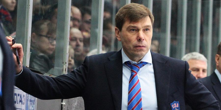 Алексей Кудашов: «У СКА много бросков, но они пока не переходят в качество»