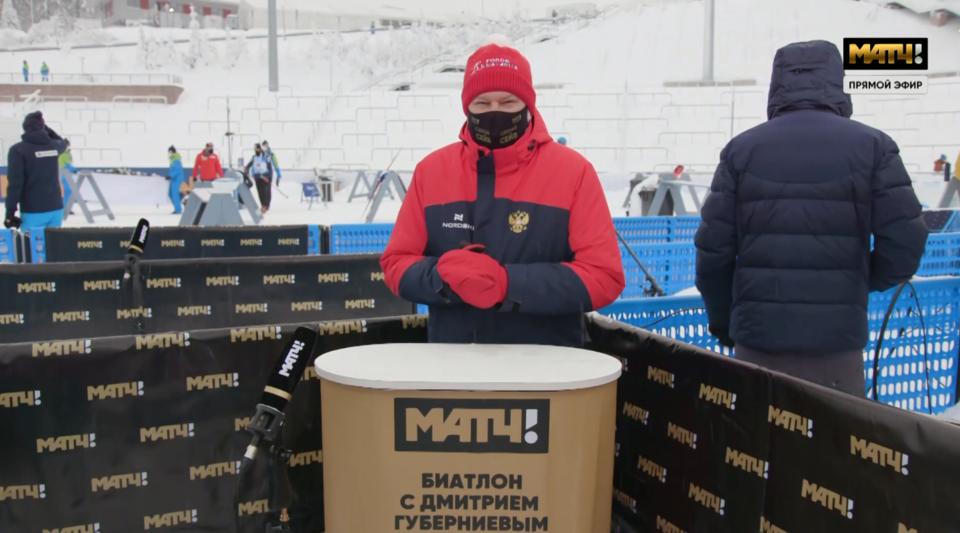 «Биатлон с Дмитрием Губерниевым»: пример Большунова, кнут для Павловой и реакция спортсменов на оскорбления в соцсетях