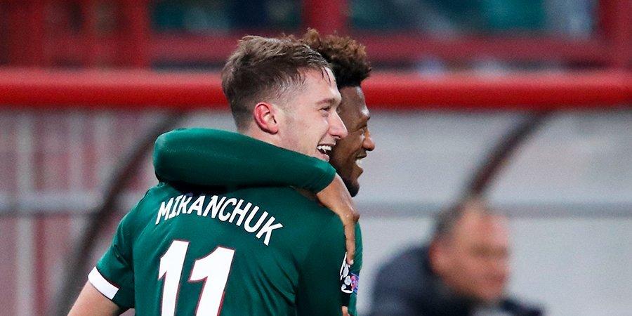 Мацей Рыбус: «Старались играть в футбол, а не просто сидеть в обороне и выбивать мяч вперед. «Бавария» нас не удивила»