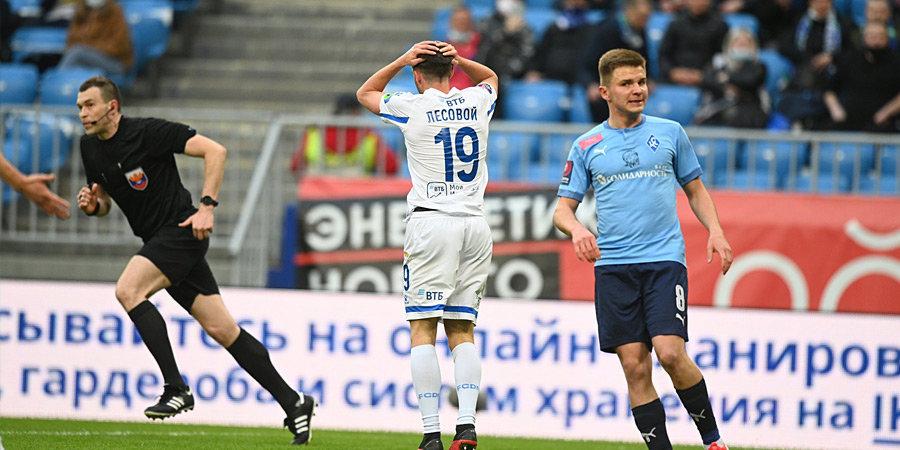 «Крылья Советов» выбили «Динамо» из Кубка России