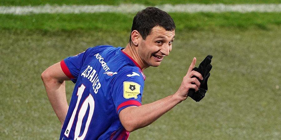 Арустамян сообщил о продлении контракта Дзагоева с ЦСКА