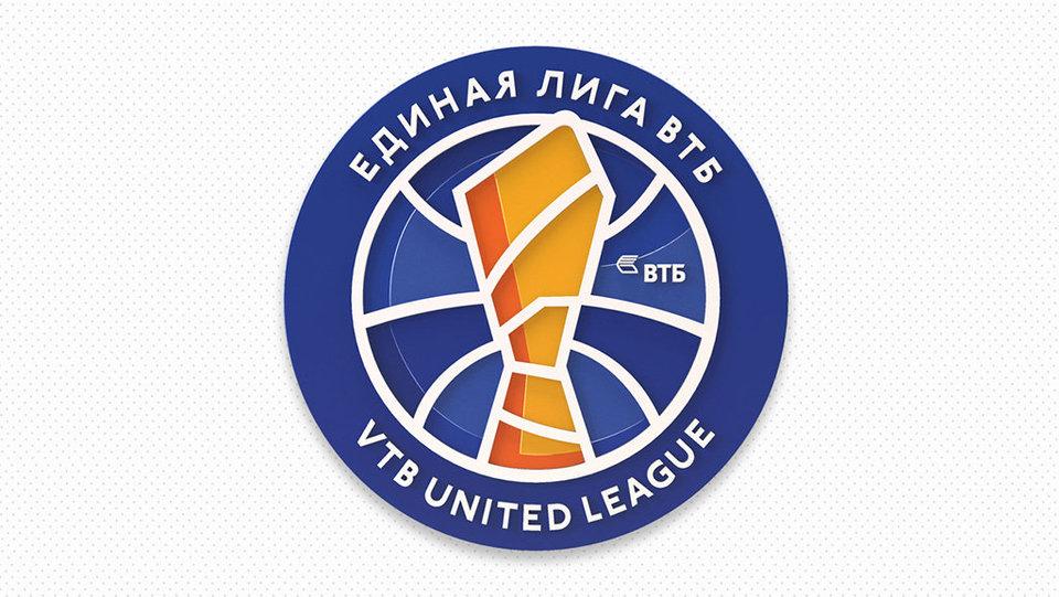 Единая лига представила новый логитип