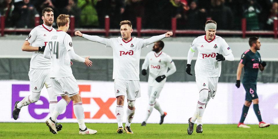 Игрок «Локомотива» шокирован известием онахождении трупа всвоей квартире