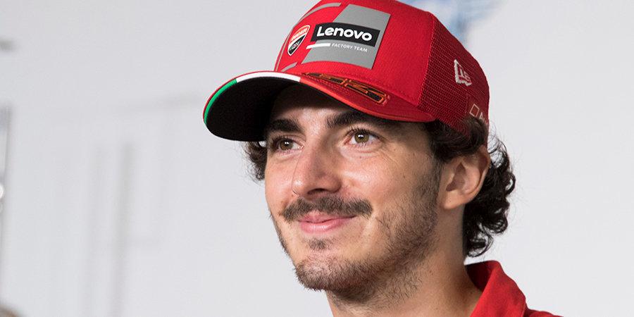 Итальянец Баньяя выиграл гонку Гран-при Сан-Марино MotoGP