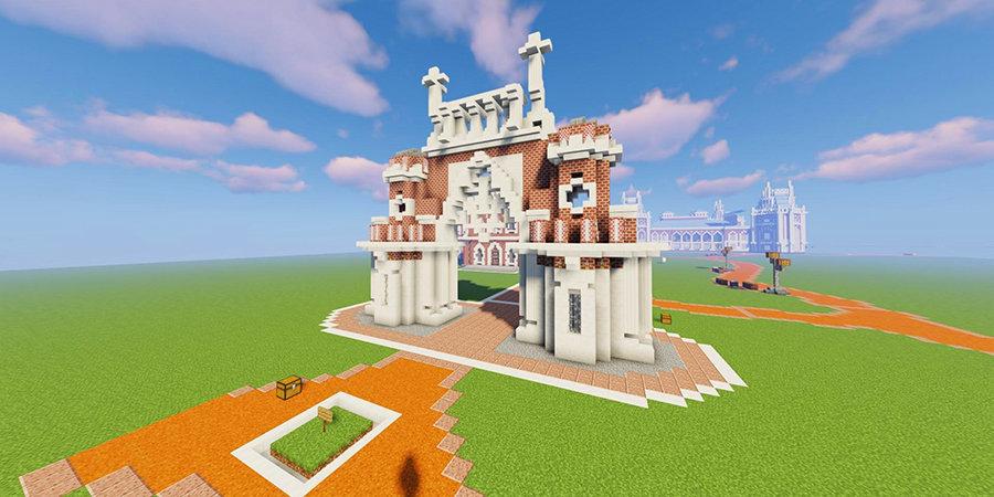 В видеоигре Minecraft построили музей-заповедник «Царицыно». Там проводят виртуальные экскурсии