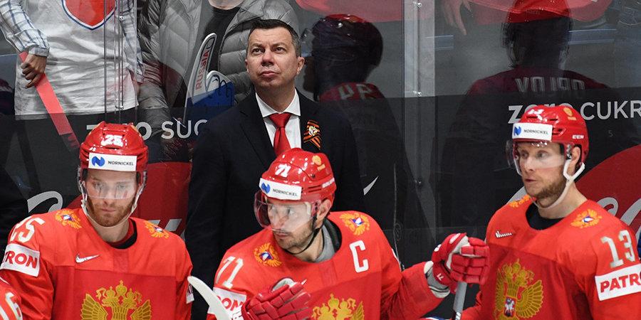 Илья Воробьев: «Малкин забросит самую важную шайбу на турнире»
