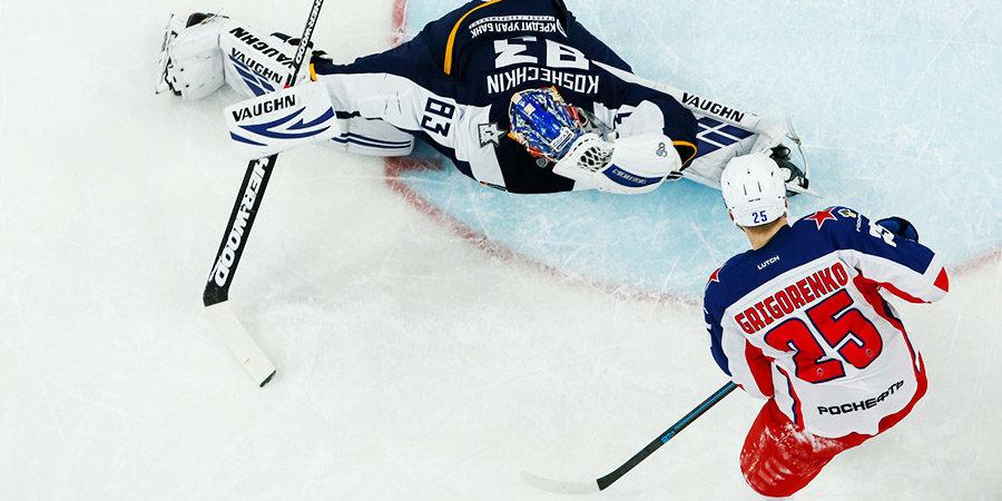 Игрок «Металлурга» допустил чудовищную ошибку в своей зоне. Этот момент принес победу ЦСКА. Видео
