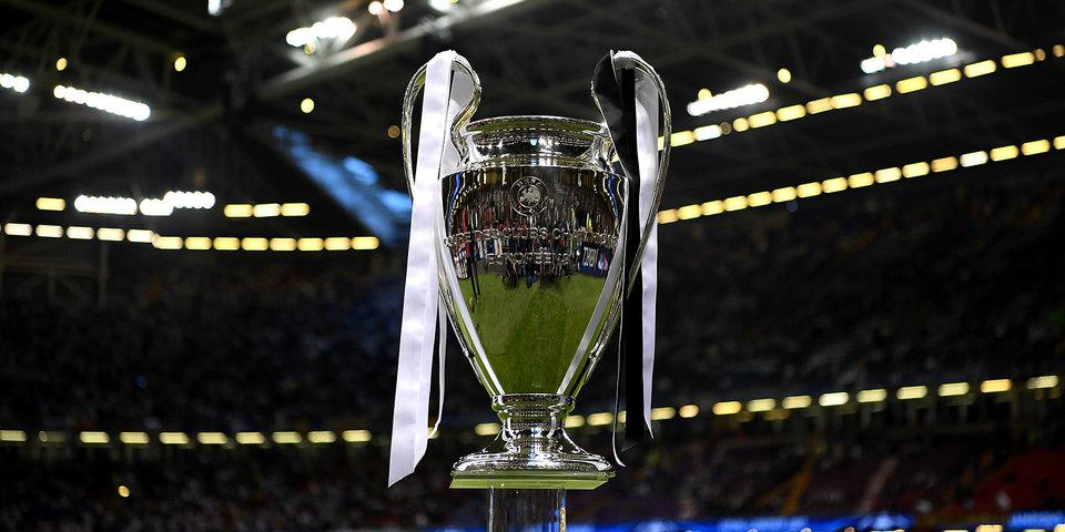 Участники Лиги чемпионов в общей сложности получат более 1,3 миллиарда евро