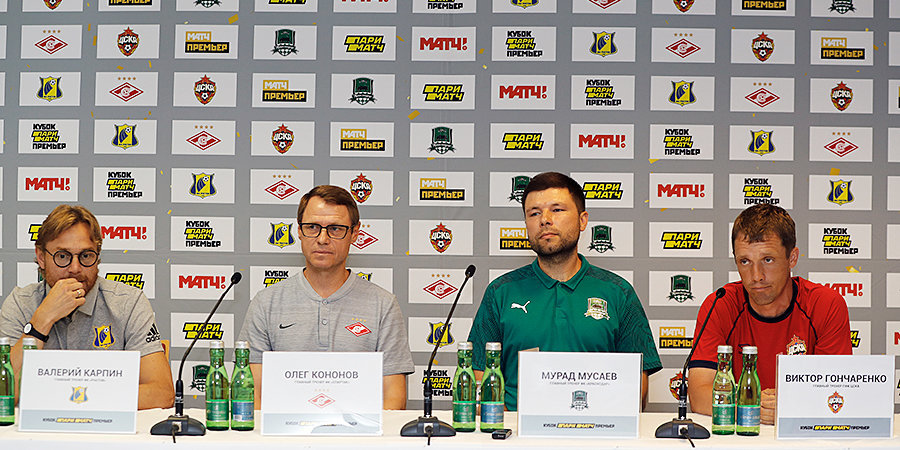 Карпин критикует лимит и много шутит, Мусаев анонсирует трансфер, Кононов — выборы капитана. Мощнейшая пресс-конференция в Австрии