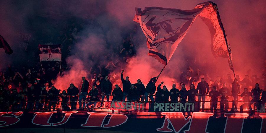Миланское дерби — центральная игра выходных. Сталкиваются две новых системы