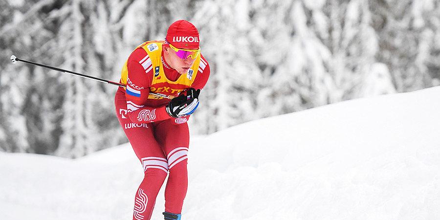 Большунов выиграл масс-старт в Фалуне, несмотря на падение