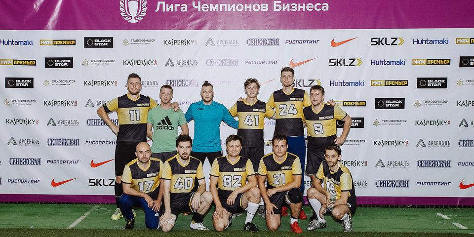 Футболисты команды «Матч Премьер» одержали первую победу в «Лиге Чемпионов Бизнеса»