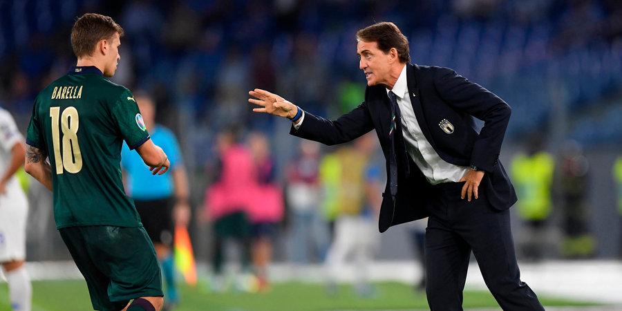 Манчини стал рекордсменом сборной Италии среди тренеров