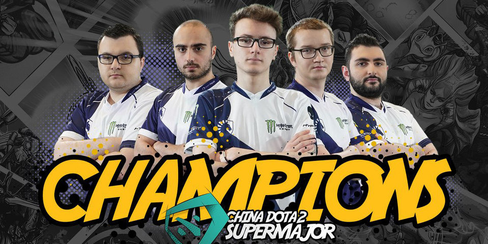 Team Liquid – победитель China Dota2 Supermajor. Как это было