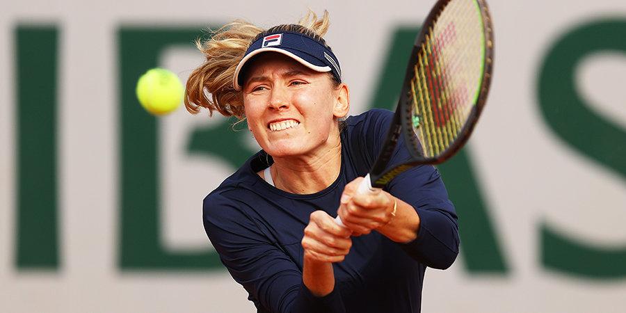 Александрова cтартовала на турнире в Люксембурге с победы