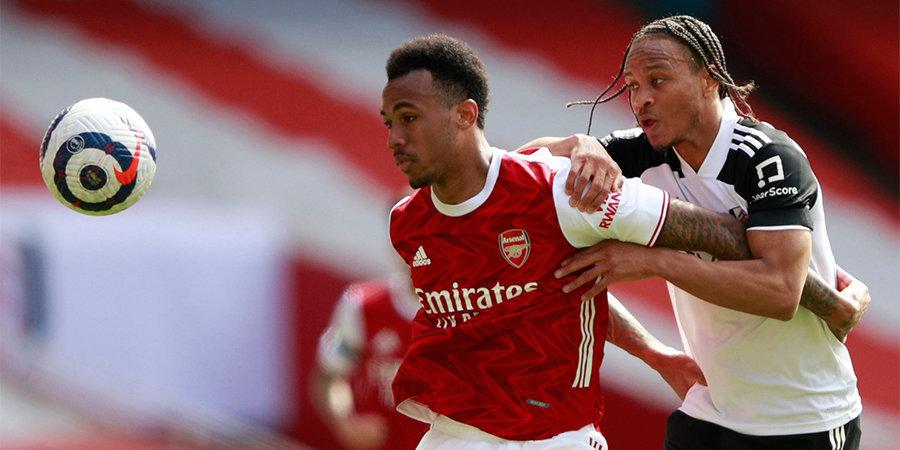 «Арсенал» забил на последних минутах и сыграл вничью с «Фулхэмом» в матче АПЛ