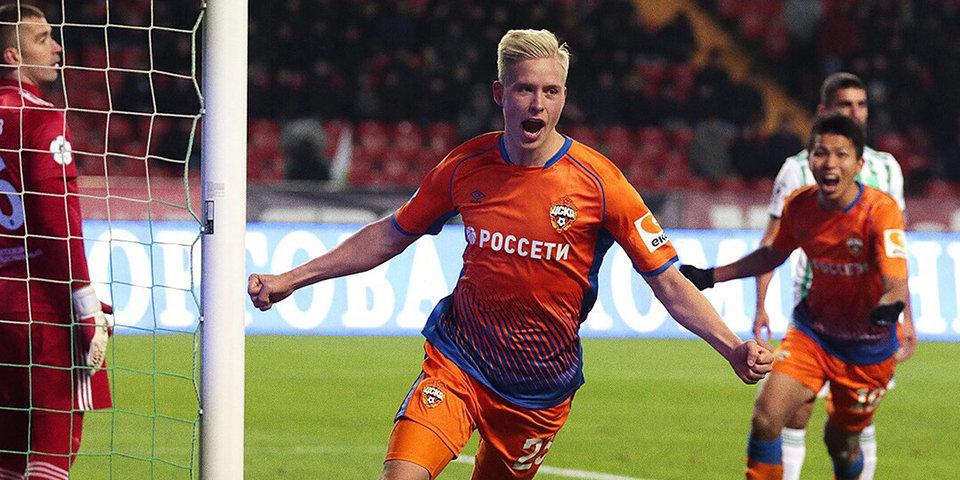 Защитник «Виктории»: «ЦСКА — молодая команда, но она не очень потеряла в качестве»