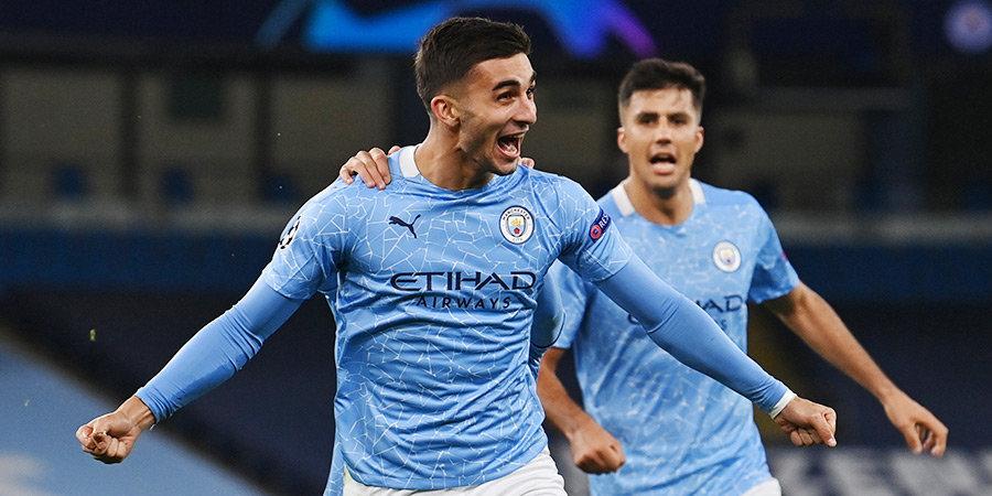 «Манчестер Сити» обыграл «Порту», «Олимпиакос» вырвал победу у «Марселя»