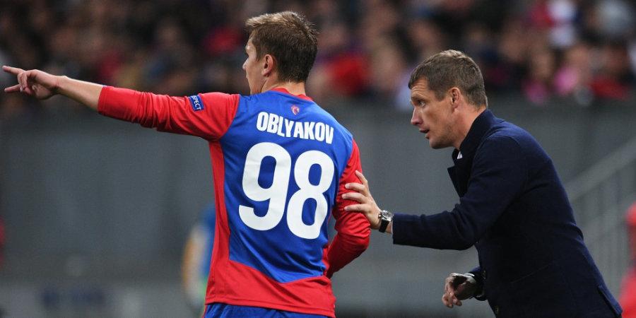 Иван Обляков – о матче с «Сочи»: «Не могу сказать, что это команда, которую нельзя обыграть»