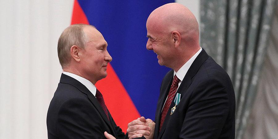 Инфантино получил орден Дружбы из рук Путина