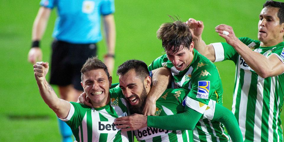 «Бетис» в гостях обыграл «Осасуну», «Реал Сосьедад» одержал победу над «Гранадой»
