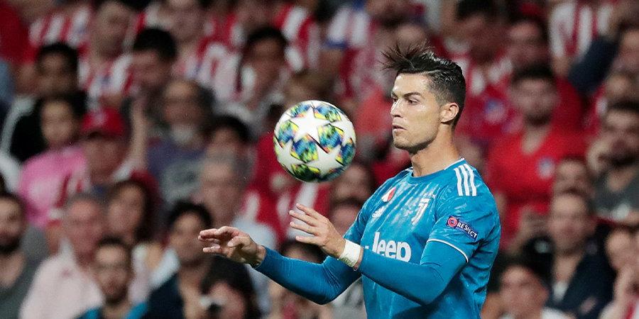 Роналду — о матче с «Интером»: «Очень мощное выступление команды»
