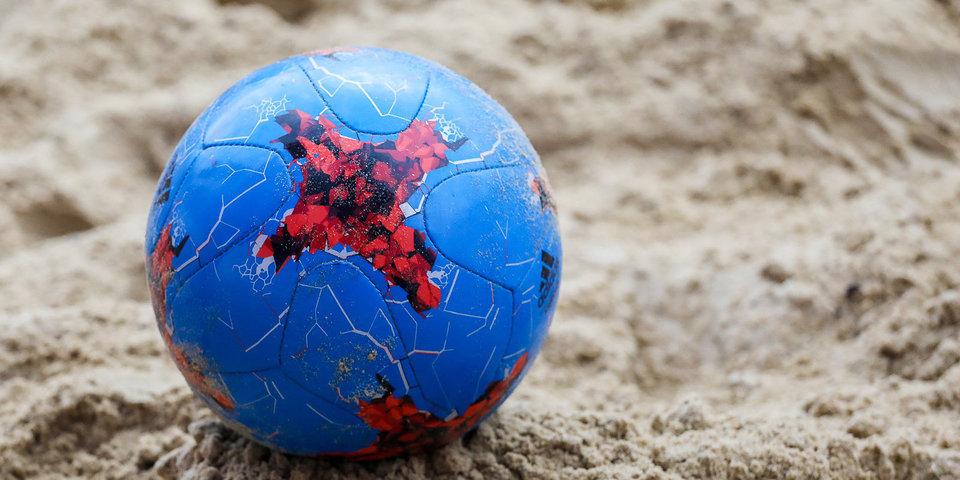 РФ выиграла домашний этап Евролиги попляжному футболу