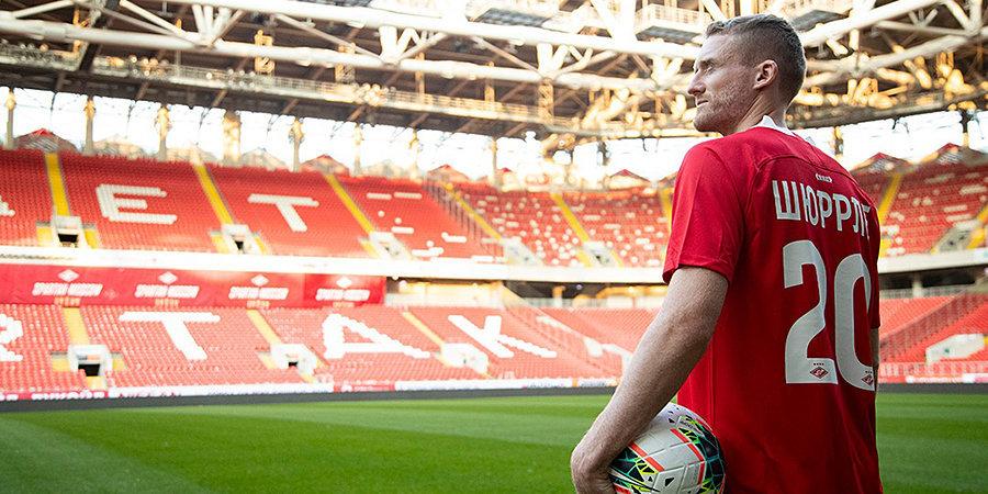Шюррле стал игроком «Спартака» на правах аренды