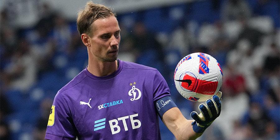 Капитан «Динамо» Шунин пропустит матч с «Рубином» в РПЛ