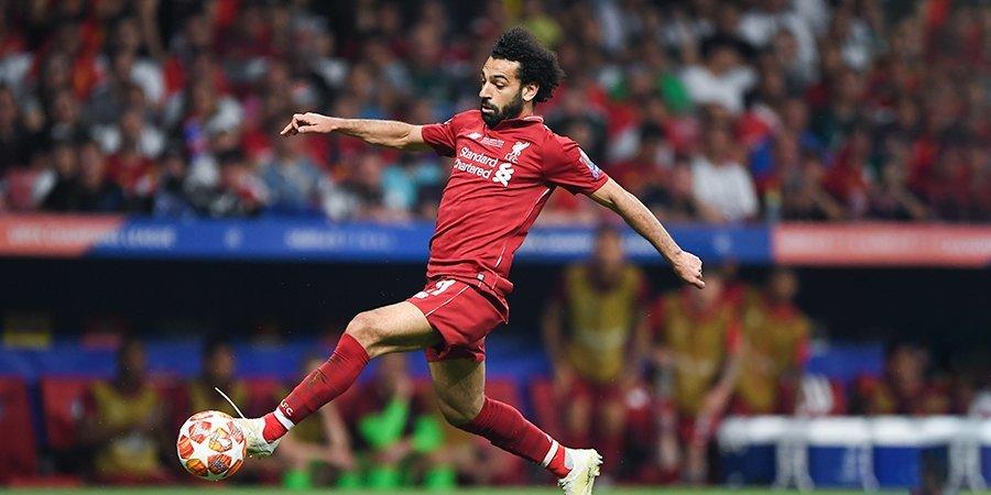 Мохамед Салах — о возможном переходе в «Реал» или «Барселону»: «Всё в руках «Ливерпуля»
