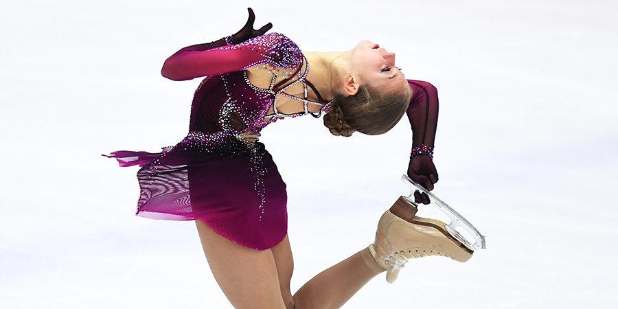 Трусова выиграла второе золото в сезоне — она снова перепрыгала даже мужчин. Итоги этапа кубка России в Казани