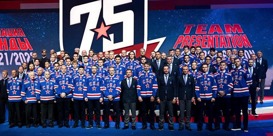 Форма в честь 50-летия бронзы, 38 хоккеистов и Алина Загитова. Главное о презентации СКА сезона-2021/22