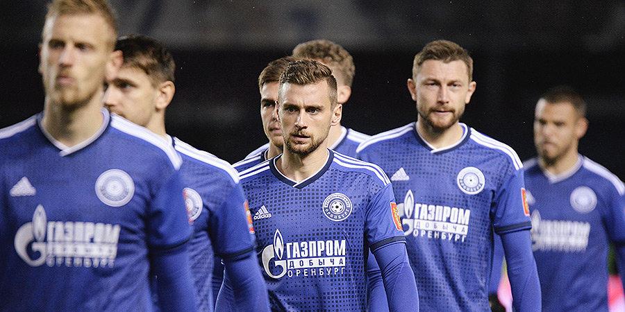 «Оренбург» разгромил «Спартак-2», «Иртыш» и «Краснодар-2» сыграли вничью