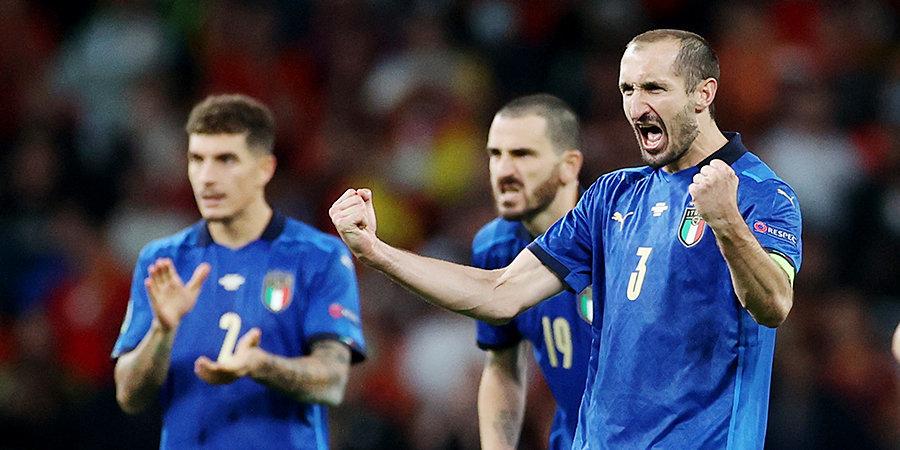 Константин Генич: «Испания играла лучше Италии и больше заслуживала победы»