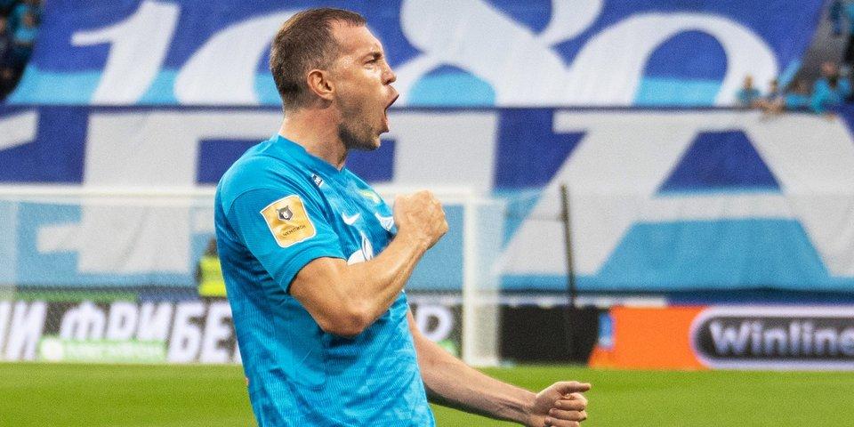 Карпин не исключил новый вызов Дзюбы в сборную России