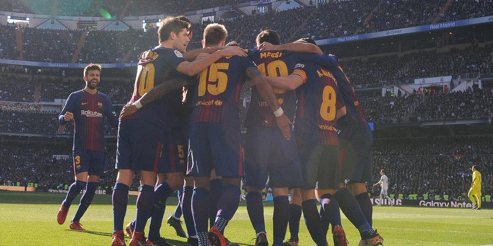 «Барселона» крупно победила в Мадриде и увеличила отрыв от «Реала» до 14 очков