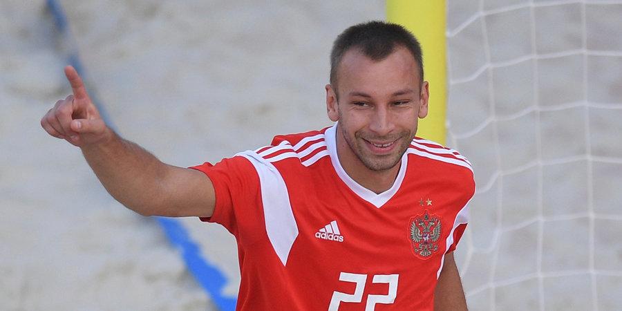 Федор Земсков — о победе на ЧМ по пляжному футболу: «Это особенное событие, и этот титул на всю жизнь»