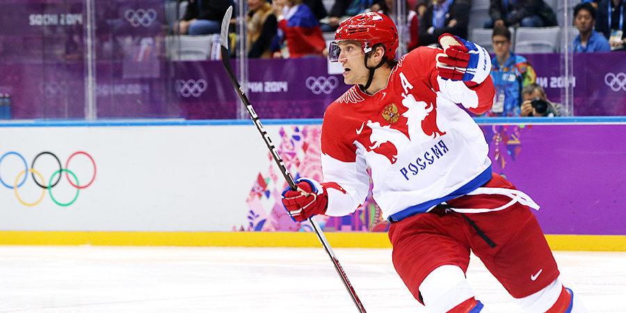 Игроки НХЛ едут на Олимпиаду в Пекин. Сбылся инсайд «Матч ТВ»