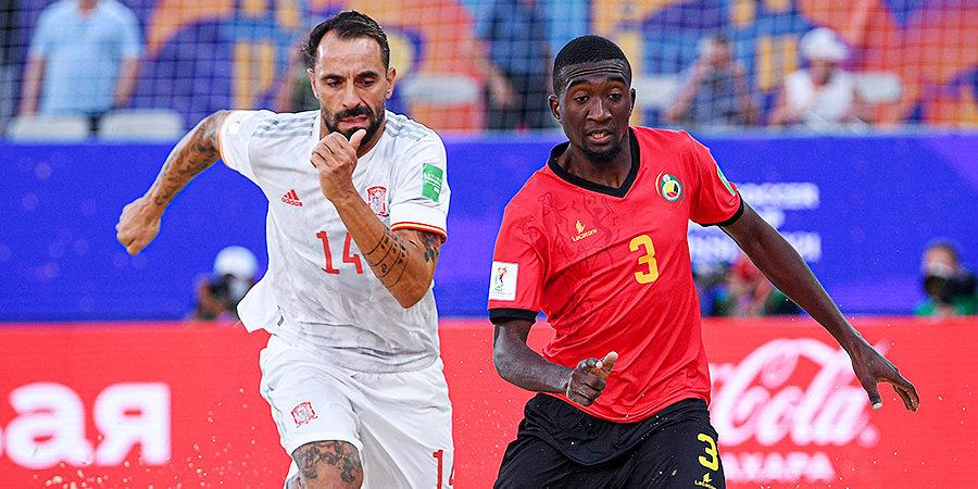 Испания победила Мозамбик на чемпионате мира