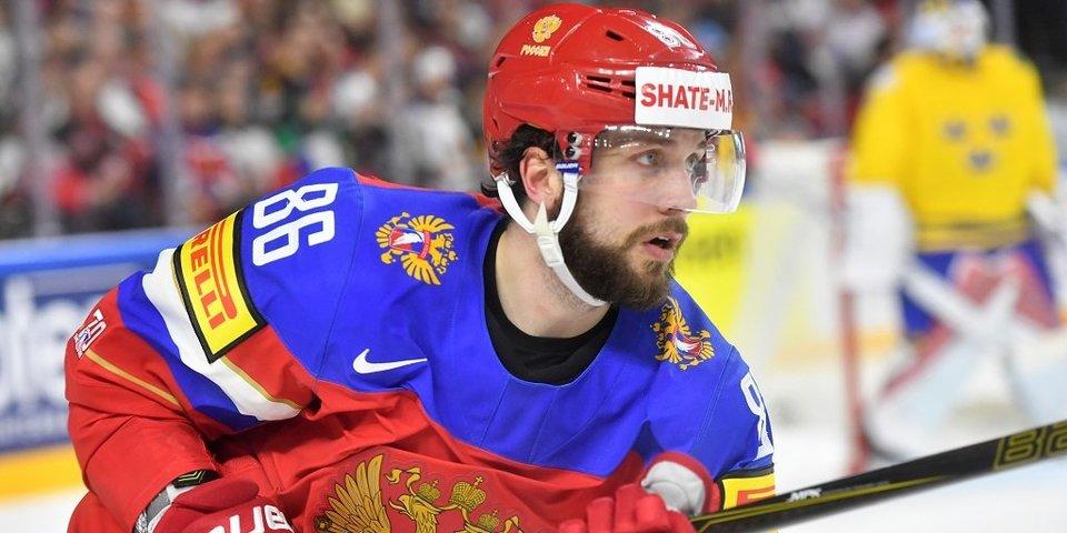 ЧМ-2017: онлайн. Вторая победа сборной России