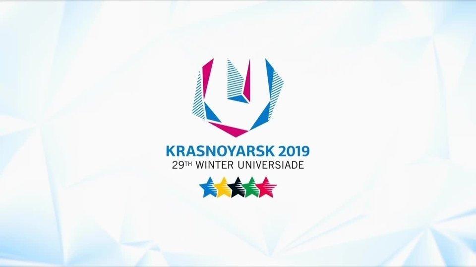 Универсиада-2019 в Красноярске объявлена закрытой