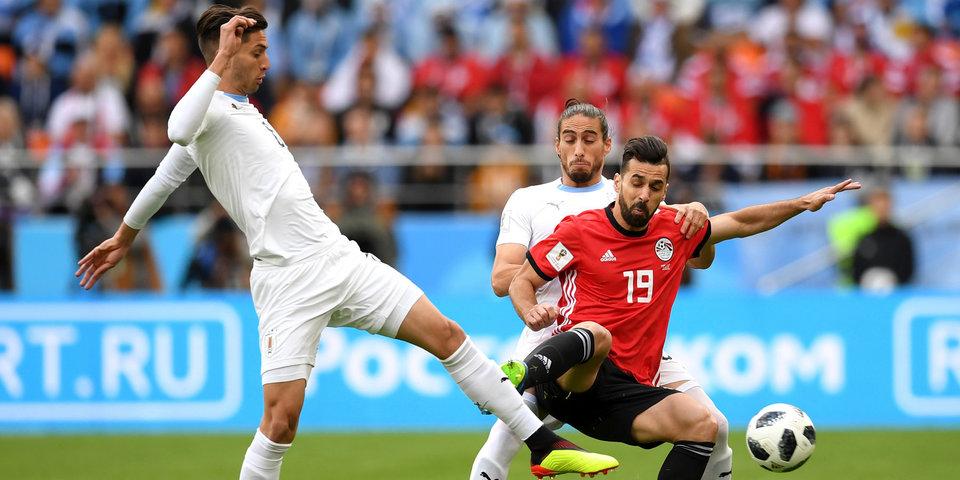 Сборная Уругвая вырвала победу над Египтом